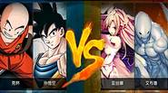 Anime Battle 3.2 is a new version of one of the world's greatest anime fighting games. You can choose your favorite anime hero and show off your martial […]