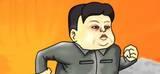 KIM TASER