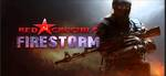 RED CRUCIBLE 3: FIRESTORM