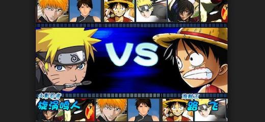 Bleach Vs Naruto 2.6 Game Online Play