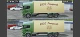 BOX TRUCKS DIFFERENCES