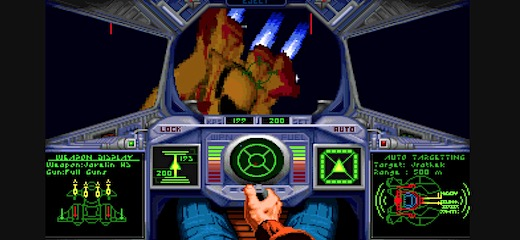 Wing Commander Dos